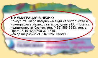 Размещение объявлений отдыхе продажа готового бизнеса в наро-фоминске